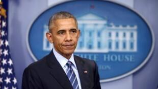 Barack Obama a demandé la suppression d'un programme de surveillance mis en place après le 11-Septembre et qui visait les musulmans et les arabes.