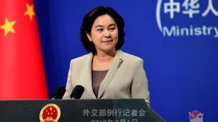 2018年6月1日外交部發言人華春瑩主持例行記者會