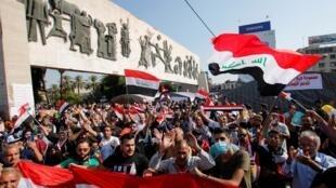 Zanga-zanga a kasar Iraqi
