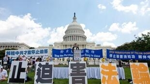 法轮功学员在美国国会山前抗议中国当局的迫害。