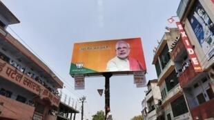 Affiche électorale du candidat du principal parti d'opposition Narendra Modi pour les élections législatives en Inde, le 24 avril 2014.