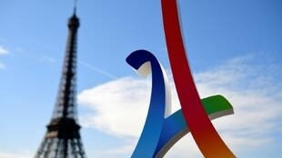 Logo de Paris 2024, le 13 mai 2017