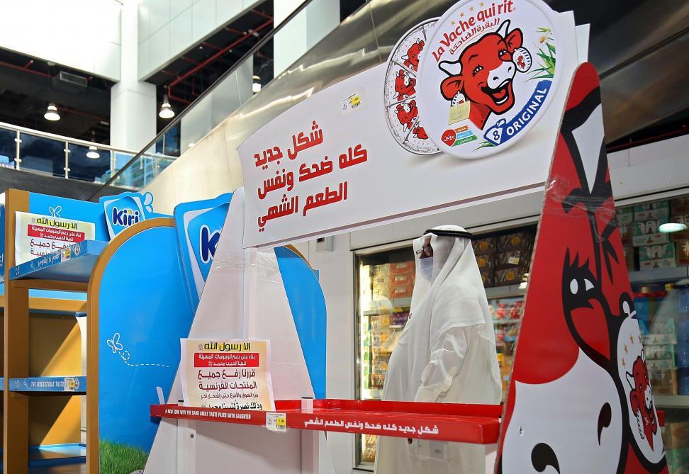Бойкот французских сыров в супермаркетах Катара, 25 октября 2020.