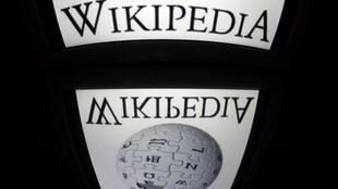 Le site internet Wikipédia est bloqué depuis avril 2017 en Turquie.