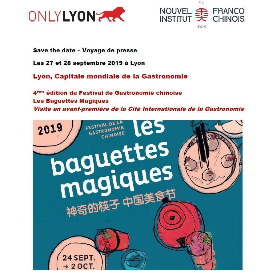第四屆里昂中國美食節海報,2019年9月。