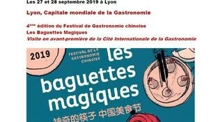 第四届里昂中国美食节海报,2019年9月。