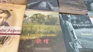 """法国亚细亚图书出版社在巴黎2019年书展上的""""软埋""""法文版"""