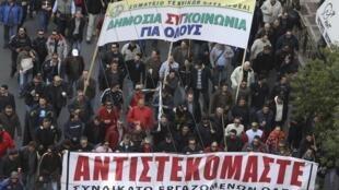 Manifestations à Athènes contre les mesures d'austérité, le 14 décembre 2010.