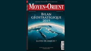 La 43è Une de la revue Moyen-Orient (juillet-septembre 2019).