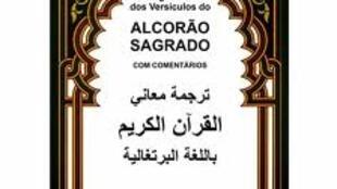 Alcorão, livro sagrado dos muçulmanos.