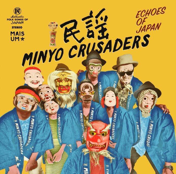 Caratula del album de la formacion nipona Minyo Crusaders. Las raices latinas suenan con letra en japonés.