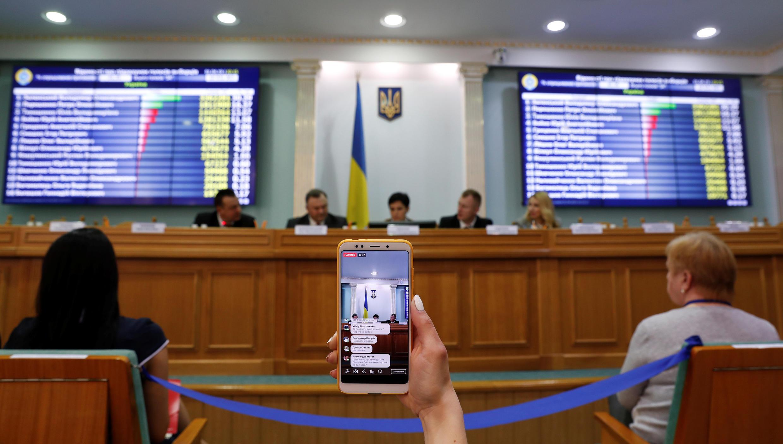 Центральная избирательная комиссия Украины 1 апреля 2019