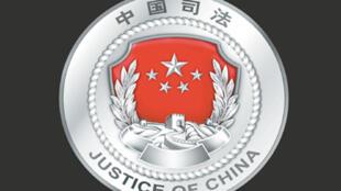 司法部从2007年起启用统一的司法行政徽章