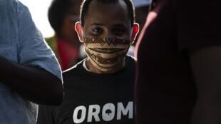 oromo oromia oromiya