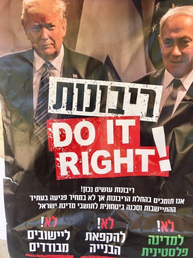 Le plan de paix présenté par Donald Trump en janvier dernier accorde une partie de la Cisjordanie à Israël.