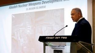 Le Premier ministre israélien Benyamin Netanyahu lors de sa conférence de presse à Jérusalem le 9 septembre 2019.