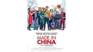 Affiche du film «Made in China».