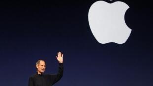 Tsohon shugaban Apple Steve Jobs