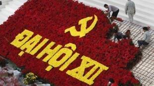 Công tác chuẩn bị Đại hội đảng Cộng sản Việt Nam lần thứ XII, ảnh chụp ngày 18/01/2016.