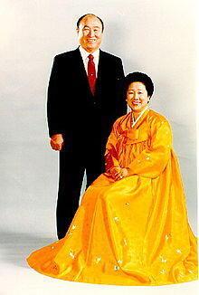 Marigayi Sun Myung Moon da matarsa