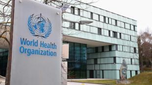 Trụ sở của Tổ chức Y tế Thế giới (WHO) tại Genève, Thụy Sĩ.