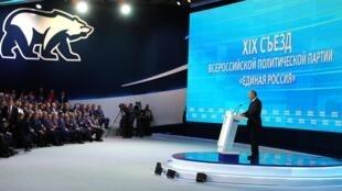 Vladimir Poutine durant le 19e congrès du parti Russie Unie samedi 23 novembre à Moscou.