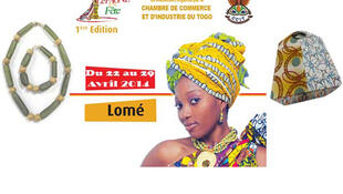 Affiche de la première édition 2014 de la Foire du Pagne dénommée «Le pagne en fête», qui s'est déroulée à Lomé, du 22 au 29 avril 2014.