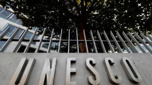 Trụ sở chính UNESCO tại Paris, Pháp. Ảnh chụp ngày 04/10/2017.