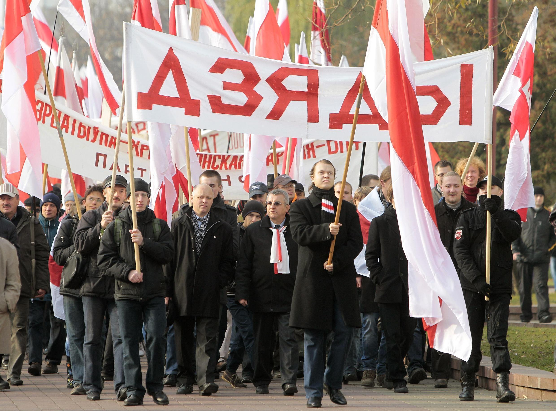 Tuần hành tưởng nhớ các nạn nhân chế độ độc tài Stalin, tại Minsk, Belarus, 30/10/2011