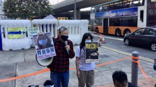 支联会致函习近平要求释放12港人和民间记者张展