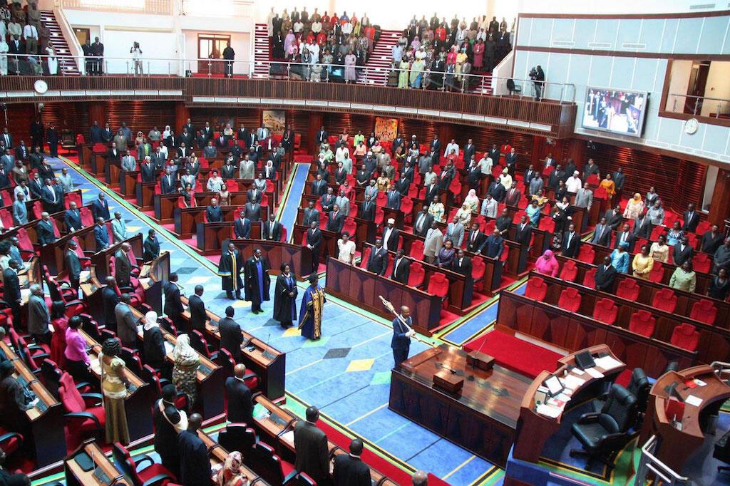 Bunge la Jamhuri ya Muungano wa Tanzania