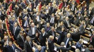 Голосование в Верховной Раде Украины