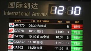 O voo MH370 nunca chegou a seu destino