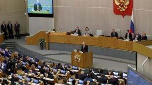 Госдума приняла во втором чтении проект закона о поправках в Конституцию, 10 марта 2020.