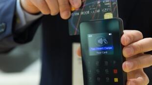 Pagamento cartão de crédito