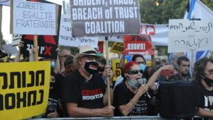 هزاران تن از شهروندان اسرائیل علیۀ بنیامین نتانیاهو تظاهرات کردند و خواستار کناره گیری او شدند