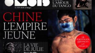 «6 mois», la revue qui célèbre le photojournalisme.