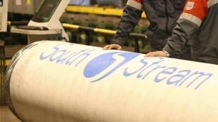 Un pipeline destiné au gazoduc South Stream, dans la région de Novgorod (nord-ouest de la Russie), le 15 avril 2014