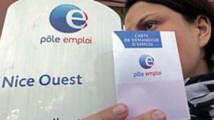 El Banco de Francia augura un aumento histórico del desempleo en 2021.
