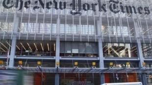 《紐約時報》美國紐約總部。攝於2010年11月29日