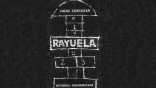 Portada de la primera edición de 'Rayuela' (1963).