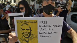 Manifestantes en Argelia piden la liberación del periodista Khaled Drareni, en Argel el 14 de septiembre de 2020