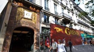 L'entrée du musée Grévin à Paris (photo d'illustration).
