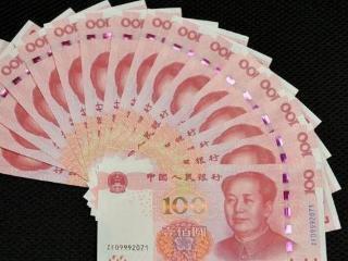 圖為中國人民幣
