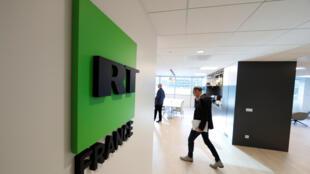 Офис телеканала RT во Франции