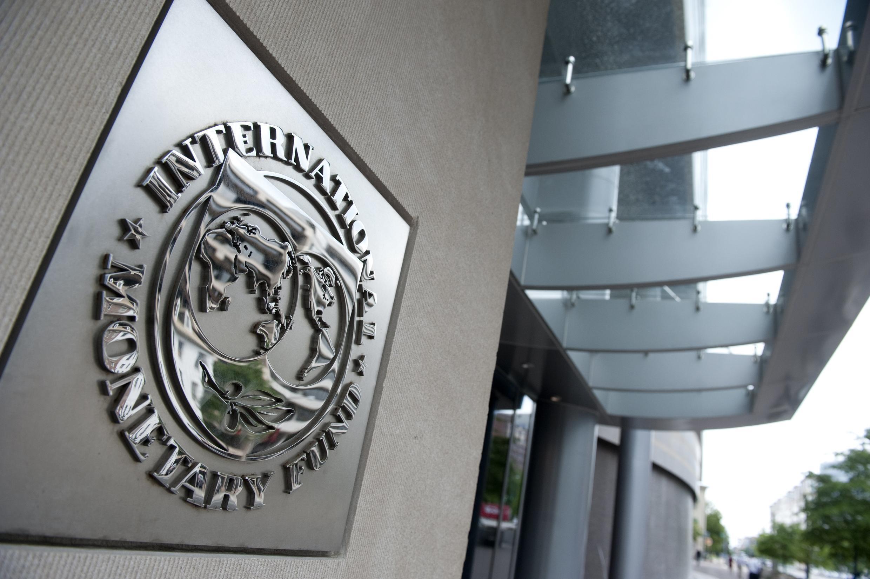 Logotipo do Fundo Monetário Internacional (FMI)