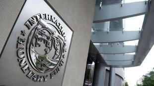 Aspecto da fachada do FMI, em Washington