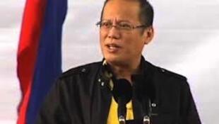 Rais wa Ufilipino Enigno Aquino