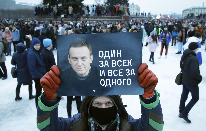 Санкт-Петербург 23 января 2021.