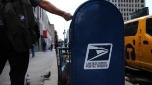 Une boite aux lettres de l'USPS, à Manhattan.